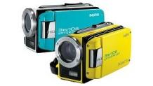 Видеокамера Sanyo Xacti VPC-WH1