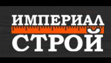 Империал Строй (ФОП Бондаренко Сергей)