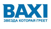 Котельное оборудование BAXI