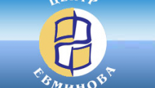 Центр Евминова
