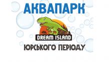 Аквапарк Dream Island, Дримтаун