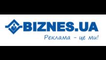 Biznes.ua - рекламная печать