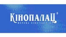 Кинотеатр Кинопалац