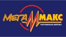 Гипермаркет электроники и бытовой техники МегаМакс