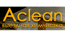 Aclean - Аклин, выездная химчистка
