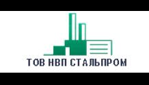 Стальпром - ООО Научно Производственное Предприятие