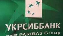 Укрсиббанк, Одесса