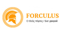 Forculus / Форкулус