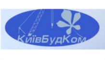 Киевстройком - КиївБудКом