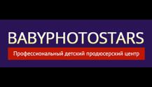Babyphotostars - детский продюсерский центр