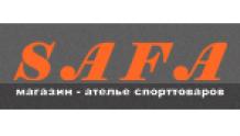 Safa sport - спортивные товары