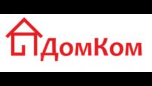 Керуюча компанія Домком Житомир