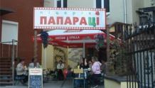 Папарацци - пиццерия