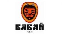 Бабай - сеть пивных баров