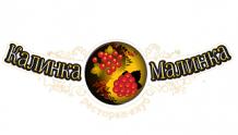 Калинка-Малинка, ресторан-клуб, Козырная карта