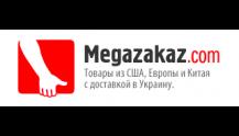 Мегазаказ - товары из США