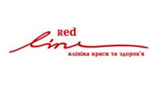 RED LINE клиника красоты и здоровья