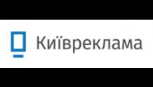 Киевреклама
