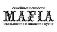 Мафия - сеть ресторанов