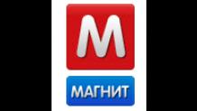 Магнит (Николаев)