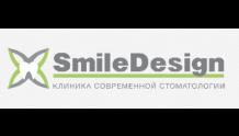 Смайл Дизайн - Smile Design