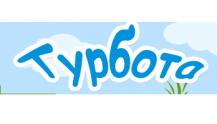 """Детский сад - школа """"Турбота"""""""
