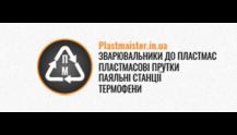 Plastmaister - Пластмайстер