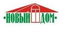 """ООО """"Новый Дом"""""""