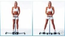 Тренажер «Лег меджик» (Leg Magic)