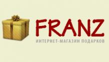 Franz - магазин подарков