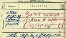 Гимназия им. П. Г. Тычины № 191