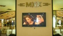 Кинотеатр Мегаплекс (Мультиплекс) в ТРК Блокбастер