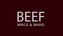 BEEF Мясо и Вино