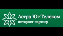 Астра Юг Телеком