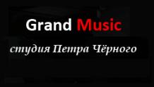 Вокальная студия Петра Черного  Grand Music