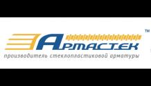 Армастек