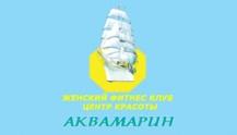 Салон красоты «Аквамарин»