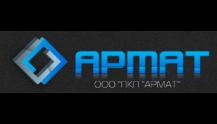 Армат, ООО ПКП