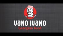Vano Ivano - грузинский ресторан