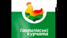Гаврилівські курчата - Гавриловские