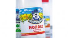 """Молоко """"Простоквашино"""""""