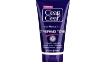 Гель-маска Clean and Clear от черных точек