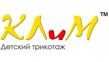 КЛиМ - детский трикотаж