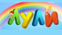 Магазин детского трикотажа Лули