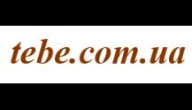 Tebe.com.ua - текстиль для дома