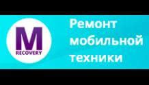 MRecovery - ремонт мобильной техники