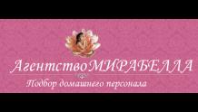 Мирабелла - агентство по подбору домашнего персонала
