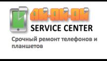 Ай-Яй-Яй - сеть мастерских срочного ремонта