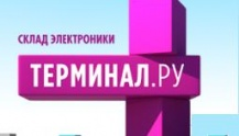 Терминал.ру (склад электроники)