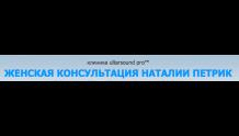 Ultrasound Pro — женская консультация Наталии Петрик
